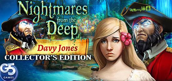 دانلود Nightmares: Davy Jones - بازی ماجراجویی کابوس: دیوی جونز اندروید + دیتا