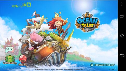 آموزش و روش دانلود دیتای بازی Ocean Tales اندروید -  How Download SD Data Game Ocean Tales Android