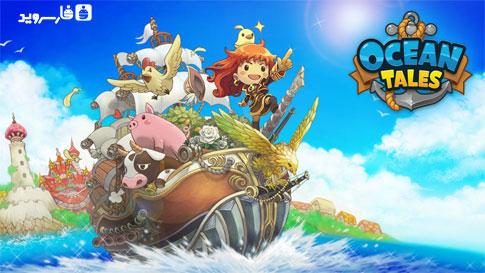 دانلود Ocean Tales - بازی ماجراهای اقیانوس اندروید!