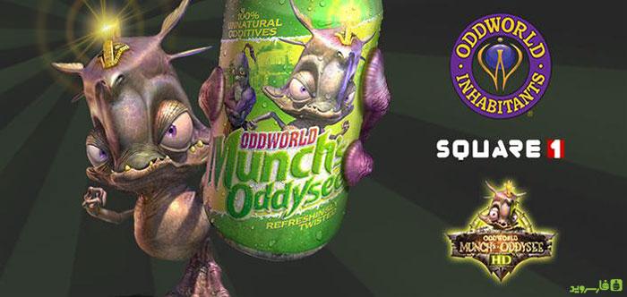 """دانلود Oddworld: Munch's Oddysee - بازی پازل فوق العاده """"آدورلد: مانچ ادیسه"""" اندروید + دیتا"""
