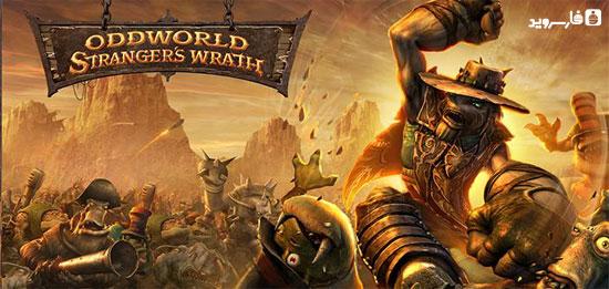 دانلود Oddworld: Stranger's Wrath - بازی اکشن خشم بیگانه اندروید + دیتا