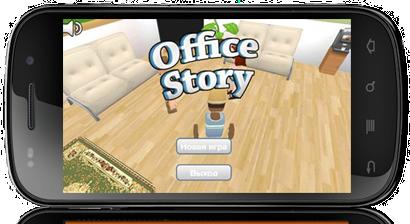 دانلود Office Story - بازی سرگرم کننده داستان اداره اندروید !