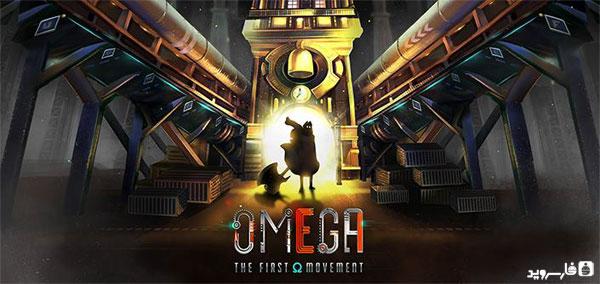 دانلود Omega: The First Movement 1.2 – بازی موزیکال اندروید + دیتا