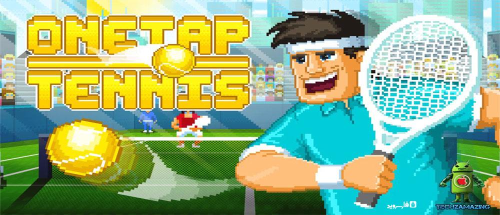 """دانلود One Tap Tennis - بازی محبوب 8 بینی """"تنیس یک لمسی"""" اندروید + مود"""