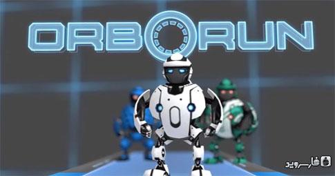 دانلود Orborun - بازی مهیج کنترل ربات ها اندروید!