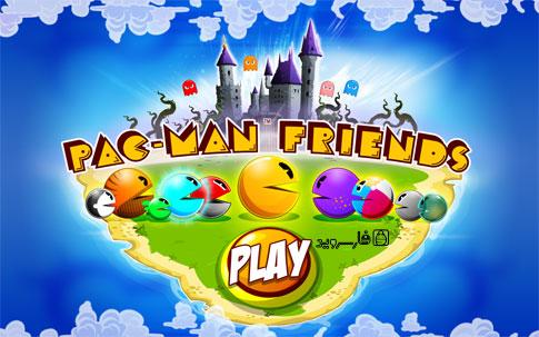 دانلود PAC-MAN Friends - بازی پَک من اندروید!