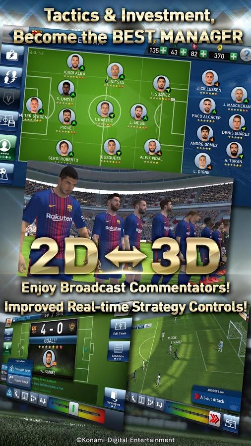 PES Club Manager 2 دانلود PES Club Manager 1.6.1 – بازی سرمربی فوتبال آندروید + دیتا
