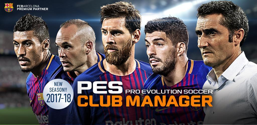 دانلود PES Club Manager - بازی سرمربی فوتبال اندروید + دیتا