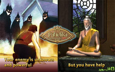 دانلود Pahelika 2: Hidden Object Game - بازی ماجراجویی اندروید