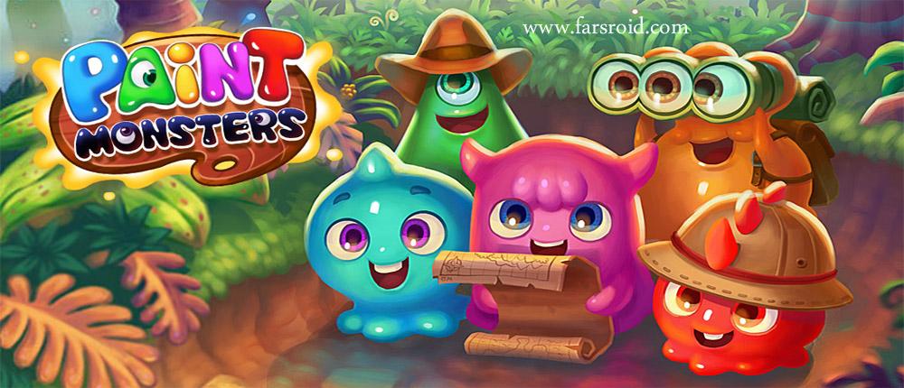 """دانلود Paint Monsters - بازی پازل """"هیولاهای همرنگ"""" اندروید + مود"""