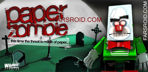 Paper Zombie - بازی زامبی کاغذی اندروید