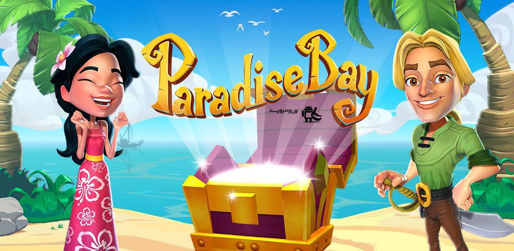دانلود Paradise Bay 1 - بازی مزرعه داری خلیج بهشتی اندروید !