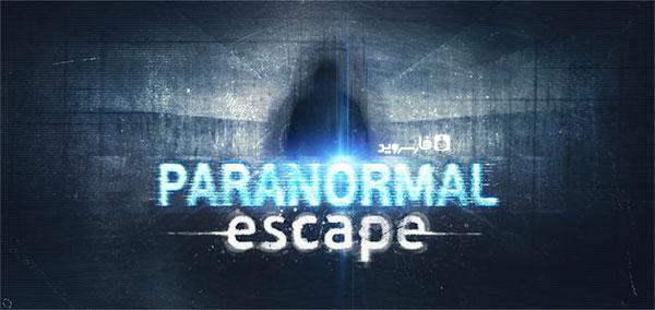 دانلود Paranormal Escape - بازی پازل اندروید + دیتا