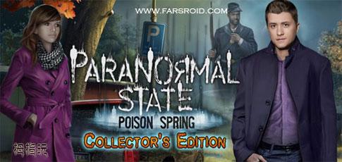 دانلود Paranormal State Poison Spring - بازی ماجراجویی اندروید + دیتا