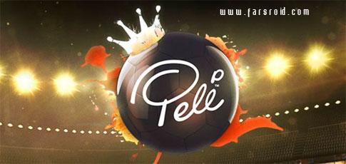 دانلود Pelé: King of Football - بازی پله : پادشاه فوتبال اندروید!