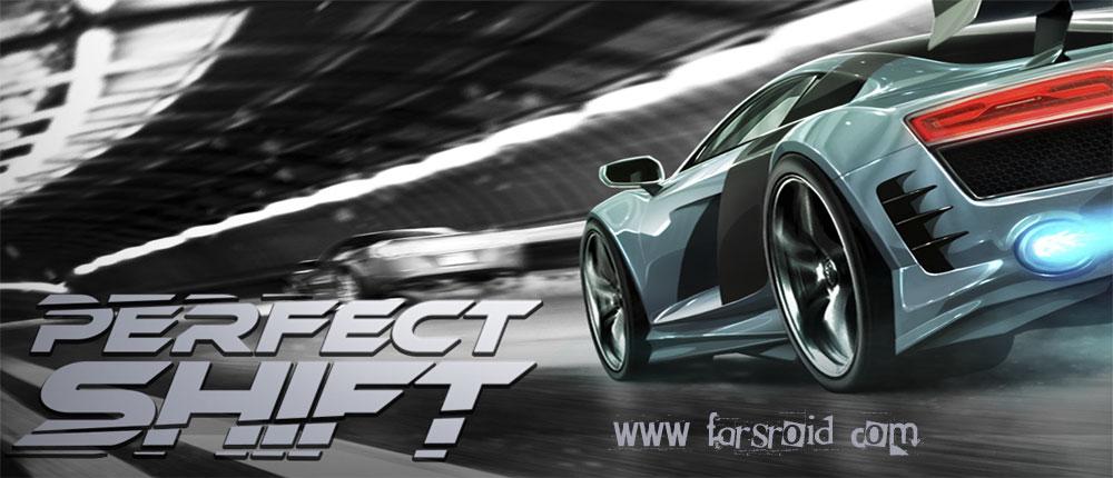 دانلود Perfect Shift - بازی ماشینی درگ اندروید + دیتا