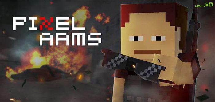 دانلود Pixel Arms - بازی اکشن نبردهای پیکسلی اندروید + مود + دیتا