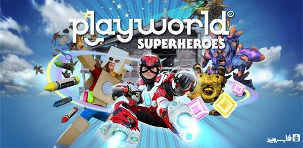 دانلود Playworld Superheroes - بازی نبرد ابر قهرمانان اندروید + دیتا