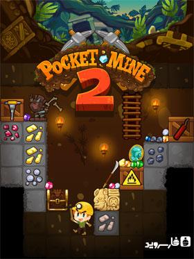 Pocket Mine 2