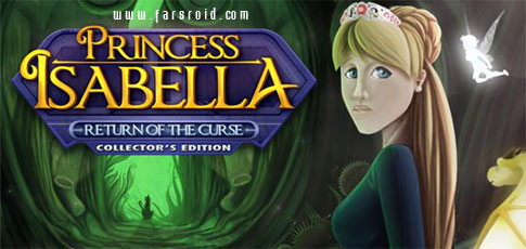 Princess Isabella 1 - Princess Isabella 2 - اندروید