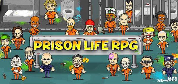 دانلود Prison Life 1.3.1 – بازی زندگی زندانی اندروید + دیتا