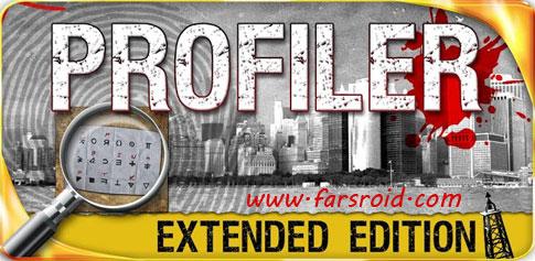 دانلود Profiler - Extended Edition HD - بازی پلیسی اندروید