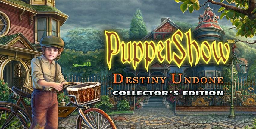 """دانلود Puppet Show Full 1.0 - بازی فکری فوق العاده """"خیمه شب بازی"""" اندروید + دیتا"""