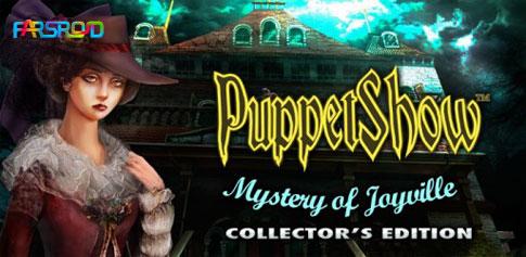 دانلود PuppetShow: Joyville - بازی نمایش عروسکی اندروید + دیتا