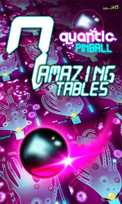 Quantic Pinball Android