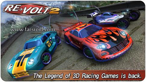 دانلود RE-VOLT 2 : Best RC 3D Racing - بازی ماشین جنگی اندروید !