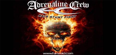 دانلود Race Stunt Fight 3 - بازی موتورسواری نمایشی اندروید +دیتا
