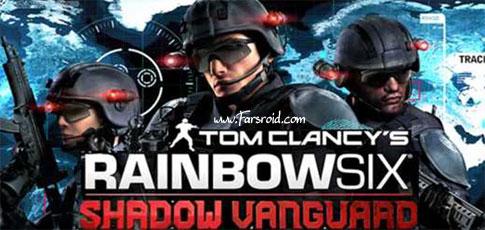 دانلود Rainbow Six HD FULL - بازی نبرد با تروریست اندروید گیم لافت + دیتا!