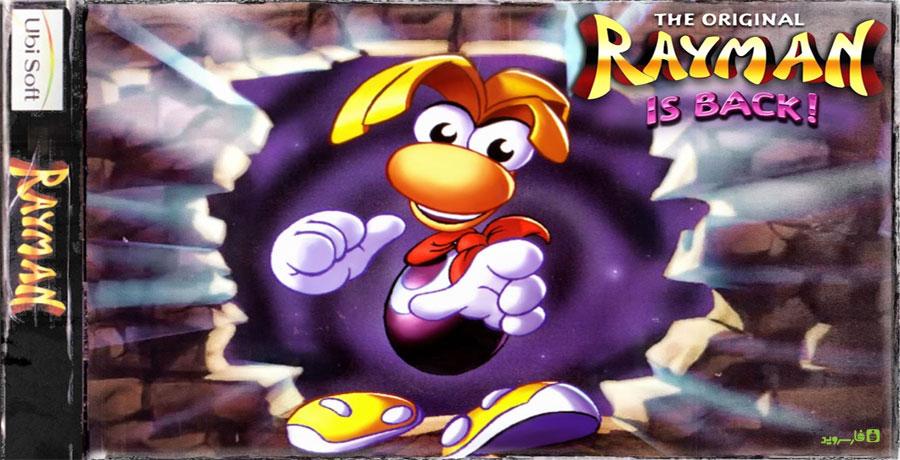 """دانلود Rayman Classic 1.0.0 - بازی خاطره انگیز """"ریمن کلاسیک"""" اندروید + دیتا"""