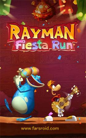 Rayman Fiesta Run Android بازی اندروید