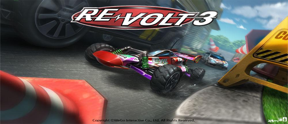 دانلود Re-Volt 3 - بازی فوق العاده ماشین جنگی 3 اندروید + مود + دیتا