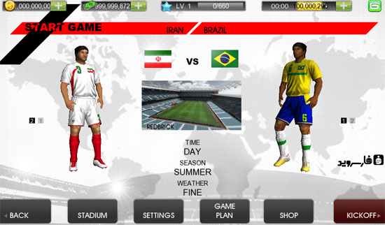 Real Football 2012 Android