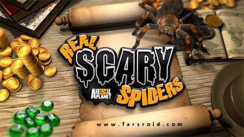 دانلود Real Scary Spiders - بازی فوق العاده زیبای پرورش عنکبوت اندروید + دیتا + تریلر
