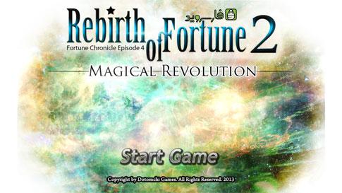 دانلود Rebirth of Fortune 2 - بازی تولد ثروت اندروید + دیتا