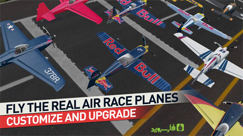Red Bull Air Race The Game Android