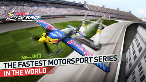 دانلود Red Bull Air Race The Game - بازی مسابقات هوایی ردبول اندروید - آنلاین