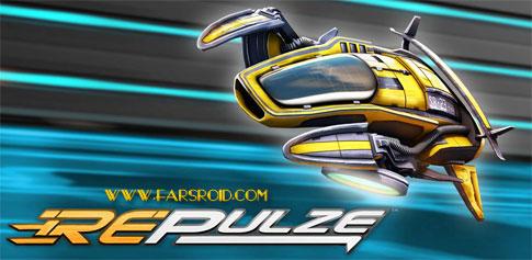 دانلود Repulze - بازی مسابقت سفینه فضایی اندروید + دیتا + تریلر