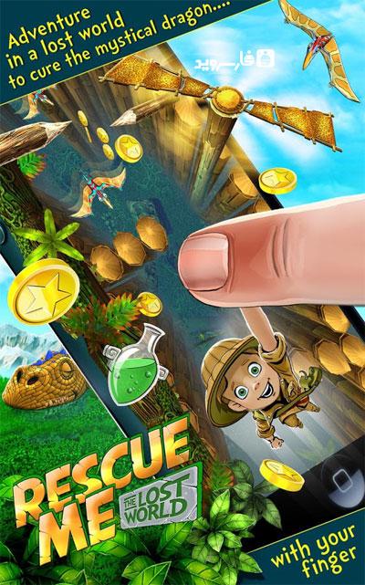 دانلود Rescue Me – The Lost World 1.06 – بازی نجات از دنیای گمشده اندروید!