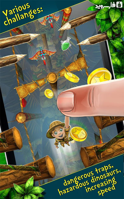 Rescue Me - The Lost World Android