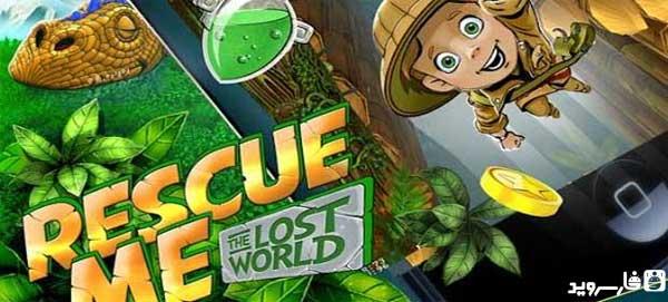 دانلود Rescue Me - The Lost World - بازی نجات از دنیای گمشده اندروید!