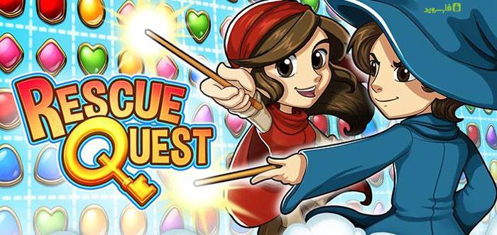 دانلود Rescue Quest - بازی پازل تلاش برای نجات اندروید + دیتا