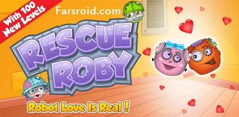 Rescue Roby HD - بازی فکری فرار رابی برای اندروید