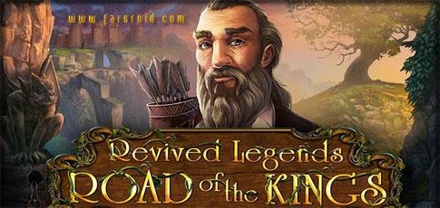 دانلود Revived: Road of Kings - بازی ماجراجویی اندروید + دیتا