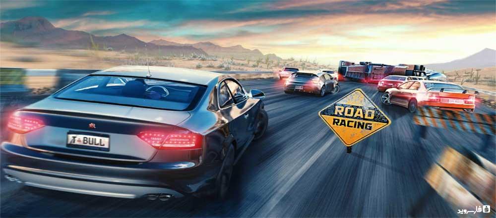 دانلود Road Racing: Traffic Driving 1.0 - بازی فوق العاده ماشین سواری در ترافیک اندروید + مود