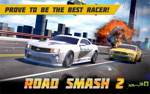 دانلود Road Smash 2: Hot Pursuit - بازی ماشینی اندروید !