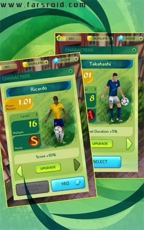 Road to Brazil 2014 - بازی جدید اندروید
